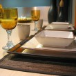 Stock Photo: Table setting