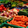 Vegetables — Foto de stock #7085413