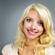 Young smiling woman portrait — Stock Photo #7611158