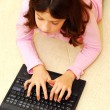Girl computer — Stock Photo #7639144