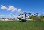 Mi-26 helicopter — Stock Photo