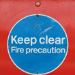 Keep clear — Stock Photo #7884953