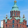Royalty-Free Stock Photo: Uspenski cathedral