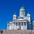 Cathedral of Helsinki — Stock Photo