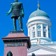 Cathedral of Helsinki — Stock Photo #7817963