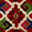 Handwoven kilim pattern — Stock Photo #7462817