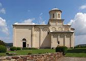 Saint Achillius Church, Serbia — Stock Photo