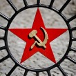 Hammer-sickle — Stock Photo