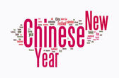 Chinese new year text clouds — Stock Photo