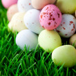 Easter eggs — Stock Photo #7668030