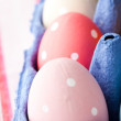 Easter eggs — Stock Photo #7691362