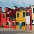 Stock Photo: Colorful houses