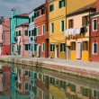 Colorful houses and reflections — Stok Fotoğraf #6937026