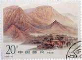 Stamp antique temple — Stock Photo