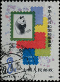 Stamp - giant panda — Stock Photo