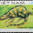 Royalty-Free Stock Photo: VIETNAM - CIRCA 1983:  stamp - animal reptile