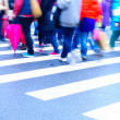 On zebra crossing - Stock Photo