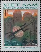 VIETNAM - CIRCA 1983: stamp - animal reptile — Stock Photo