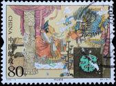 Ye love the dragon stamp — Stock Photo