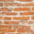 Brick stone wall background — Stock Photo