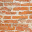 Stock Photo: Brick stone wall background