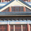 Stock Photo: Chinese ancient architecture
