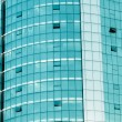 Stock Photo: Modern office building window