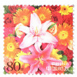 Flower stamp — Stock Photo #7309255