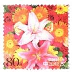Flower stamp — Stock Photo