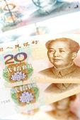 Chinese money rmb — Stock Photo