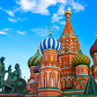St.Basil's Cathedral - Stock Photo