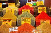 Spice market — Stock Photo