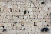 Jewish shrine — Stock Photo