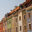 Stock Photo: Row houses