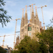 Sagrada Familia — Stock Photo #7707508