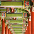 Korean old style roof from inside. — Stock Photo