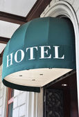 De ingang van hotel — Stockfoto