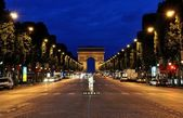 The Champs-Elysees — Stock Photo