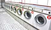 A laundrette — Stock Photo