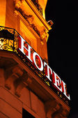 Hotel facade at night — Stock Photo