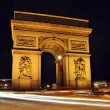 The Arc de Triomphe at night, Paris — Stock Photo