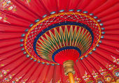 Traditional Asian umbrella — Stock Photo