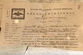 O antigo rei do documento do império russo — Foto Stock