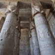 Columns in an ancient egyptian temple — Stock Photo #6746106