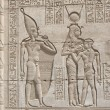 Hieroglypic carvings on an egyptian temple — Stock Photo #6746742