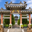 Chinese style entrance - Foto Stock