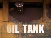 Rust steel Oil tank — Stock Photo
