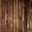 Foto Stock: Dark brown plank wood wall