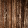 Stock Photo: Dark brown plank wood wall