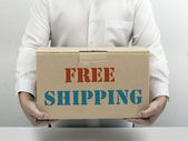 Free Shipping brown paper box — Foto Stock